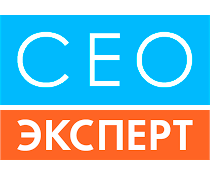 b639c02c351 СЕО Эксперт» — создание и продвижение сайтов. Реклама в Интернетe ...