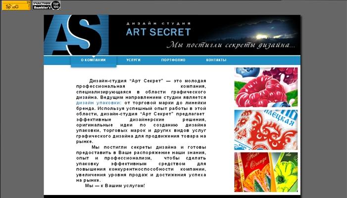Продвижение сайта дизайн студии