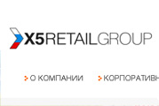 Реклама для X5 Retail Group